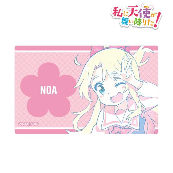 私に天使が舞い降りた! 姫坂乃愛 Ani-Art カードステッカー[アルマビアンカ]《在庫切れ》