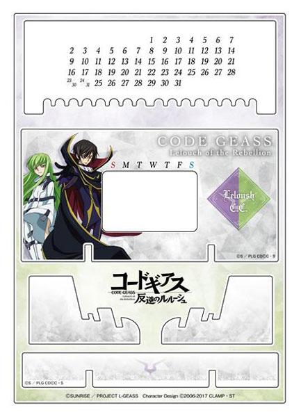コードギアス 反逆のルルーシュ アクリル万年カレンダー ルルーシュ&C.C.ペア描き下ろしver.[コンテンツシード]《11月予約》