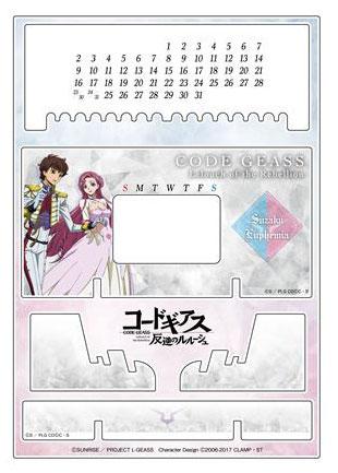 コードギアス 反逆のルルーシュ アクリル万年カレンダー スザク&ユーフェミアペア描き下ろしver.[コンテンツシード]《11月予約》
