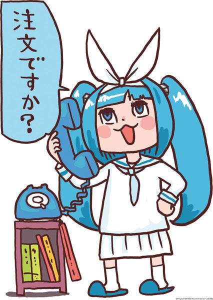 ニパ子 Illustration by くまみね 「電話するニパ子」HDタペストリー(B1サイズ)[タペすけ]《在庫切れ》
