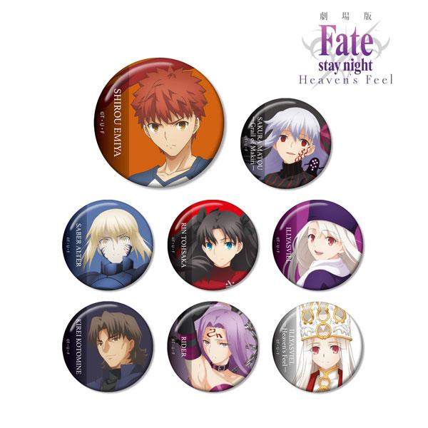 劇場版「Fate/stay night [Heaven's Feel]」 トレーディング缶バッジ vol.3 8個入りBOX[アルマビアンカ]《12月予約》
