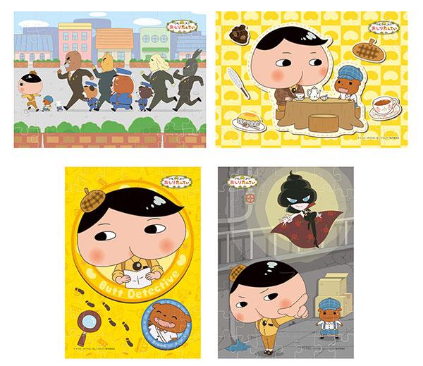 おしりたんてい パズルガム3 8個入りBOX (食玩)[エンスカイ]《12月予約》