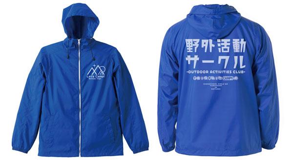 ゆるキャン△ 野クル フーデッドウインドブレーカー/BLUE×WHITE-L(再販)[コスパ]《02月予約》