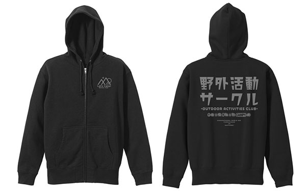 ゆるキャン△ 野クル ジップパーカー/BLACK-XL(再販)[コスパ]《02月予約》