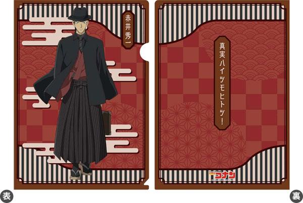 名探偵コナン クリアファイル 赤井(ハイカラ)[読売テレビエンタープライズ]《11月予約》