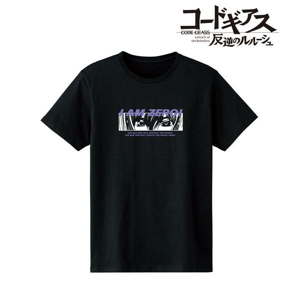 コードギアス 反逆のルルーシュ 「私はゼロ!」 Tシャツ レディース XL[アルマビアンカ]《在庫切れ》
