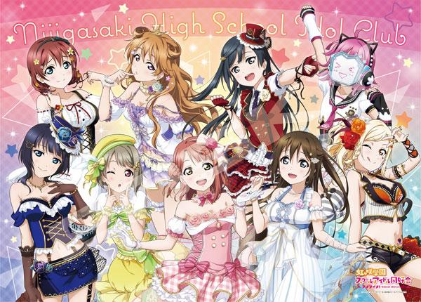 ジグソーパズル ラブライブ!虹ヶ咲学園スクールアイドル同好会 TOKIMEKI Runners 1000ピースコンパクト (1000c-07)[エンスカイ]《発売済・在庫品》