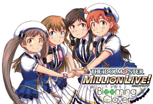 アイドルマスター ミリオンライブ!Blooming Clover 8 オリジナルCD付き限定版 (書籍)[KADOKAWA]《01月予約》