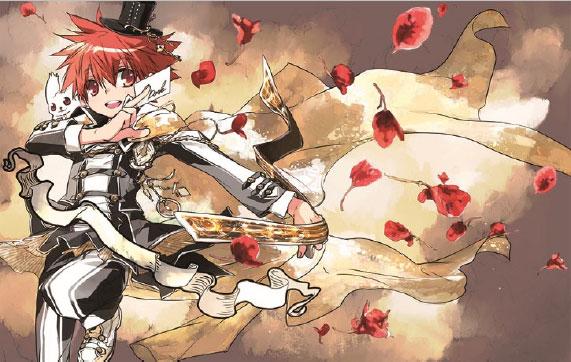 D・N・ANGEL New Edition V (書籍)[KADOKAWA]《発売済・在庫品》