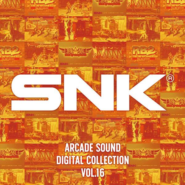 CD SNK ARCADE SOUND DIGITAL COLLECTION Vol.16[クラリスディスク]《発売済・在庫品》