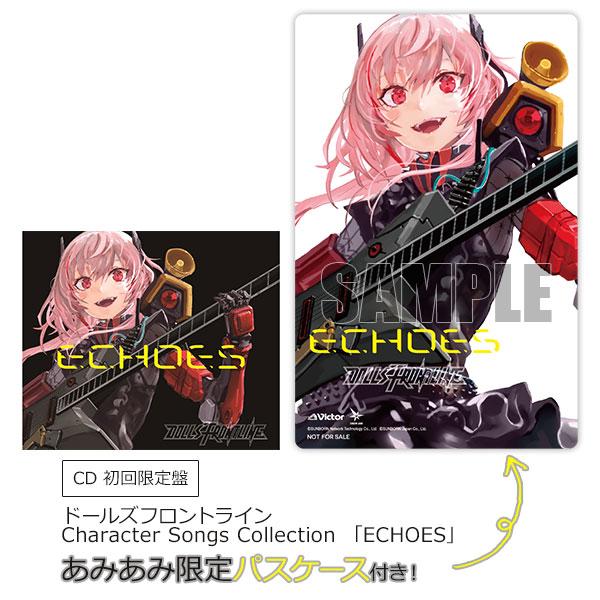【あみあみ限定特典】CD ドールズフロントライン Character Songs Collection 「ECHOES」 初回限定盤[ビクターエンタテインメント]《08月予約》