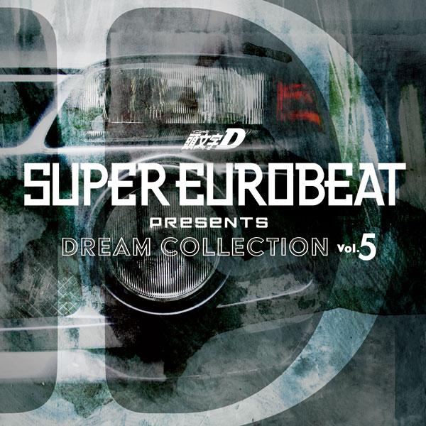 CD SUPER EUROBEAT presents 頭文字[イニシャル]D Dream Collection Vol.5[エイベックス]《01月予約》