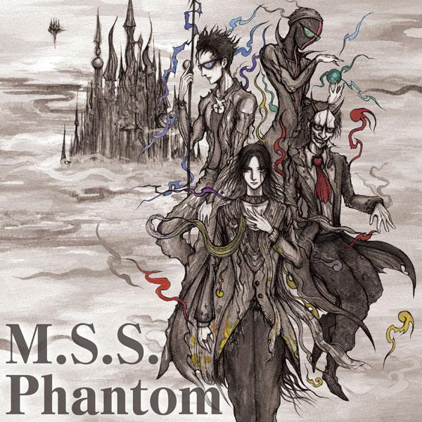 【特典】CD M.S.S Project / M.S.S.Phantom(再販)[GiM Entertainment]《09月予約》