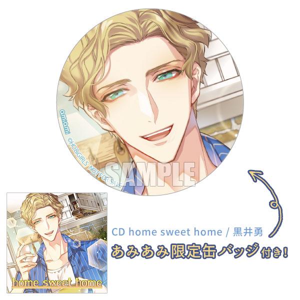 【あみあみ限定特典】CD home sweet home / 黒井勇[HOBiGIRLS neige]《09月予約》