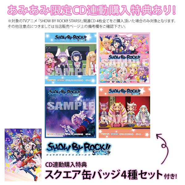 CD TVアニメ「SHOW BY ROCK!!STARS!!」OP&ED主題歌『ドレミファSTARS!!/星空ライトストーリー』[ポニーキャニオン]《在庫切れ》