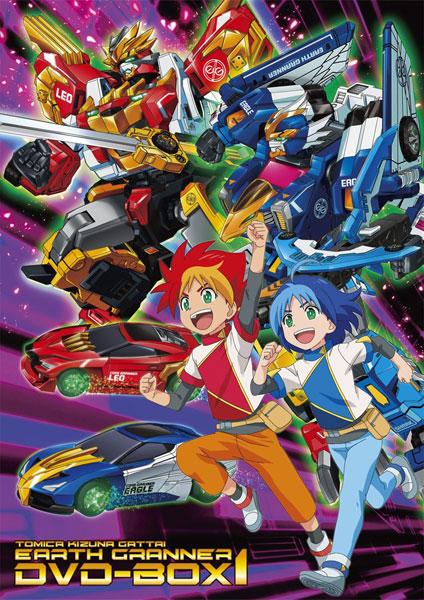 【特典】DVD トミカ絆合体 アースグランナー DVD-BOX1[ポニーキャニオン]《発売済・在庫品》