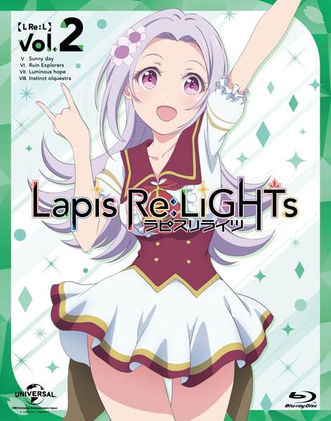 BD Lapis Re:LiGHTs vol.2 初回限定版 (Blu-ray Disc)[NBC]《11月予約》