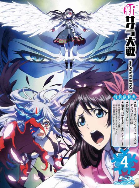 BD 新サクラ大戦 the Animation 第4巻 Blu-ray特装版[ポニーキャニオン]《08月予約》