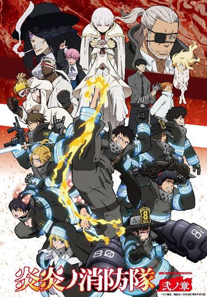 BD 炎炎ノ消防隊 弐ノ章 Blu-ray 第4巻[DMM pictures]《発売済・在庫品》