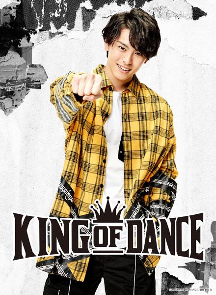 BD 舞台『KING OF DANCE』 Blu-ray[TCエンタテインメント]《12月予約》