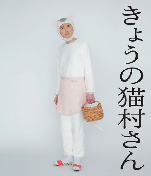 BD きょうの猫村さん Blu-ray[テレビ東京]《10月予約》