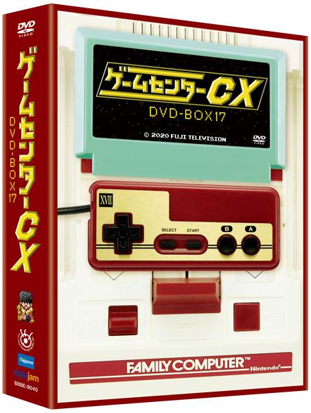 【特典】DVD ゲームセンターCX DVD-BOX17[スタイルジャム]《発売済・在庫品》