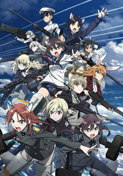 BD ストライクウィッチーズ ROAD to BERLIN 第6巻 (Blu-ray Disc)[KADOKAWA]《発売済・在庫品》