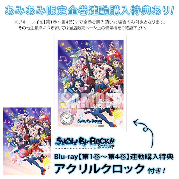 【特典】BD TVアニメ「SHOW BY ROCK!!STARS!!」Blu-ray 第1巻[フリュー]《発売済・在庫品》