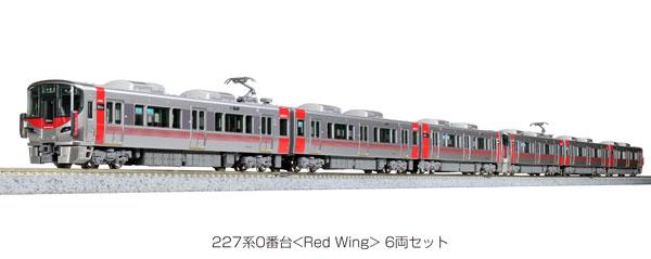 10-1629 227系0番台〈Red Wing〉 6両セット [特別企画品][KATO]《発売済・在庫品》
