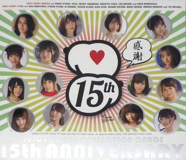 AVCジューシーハニーコレクションカード 15thアニバーサリー セクシー女優トレーディングカード15周年記念特別版[ミント]《在庫切れ》
