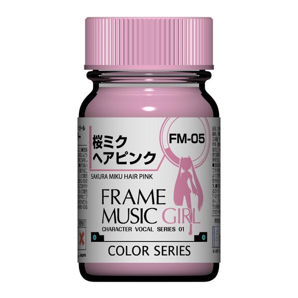 フレームミュージック・ガール カラーシリーズ FM-05 桜ミクヘアピンク[ガイアノーツ]《発売済・在庫品》