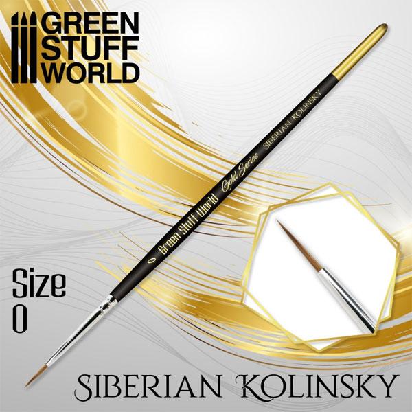 ゴールドシリーズ シベリアコリンスキー毛 丸筆 サイズ 0[グリーンスタッフワールド]《10月予約》