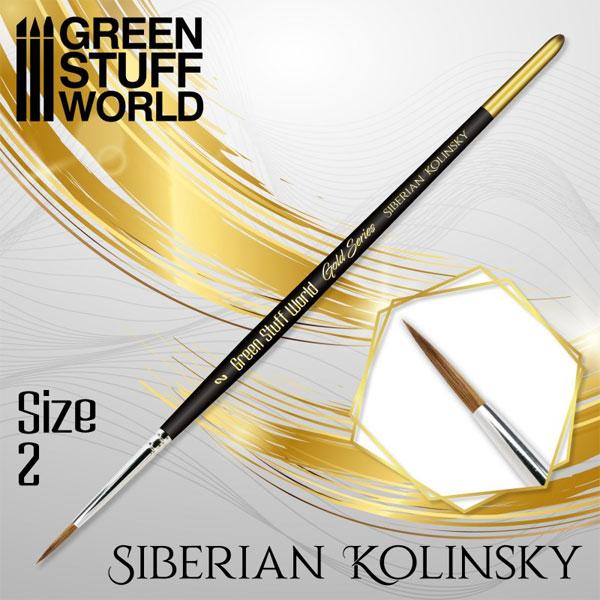 ゴールドシリーズ シベリアコリンスキー毛 丸筆 サイズ 2[グリーンスタッフワールド]《10月予約》