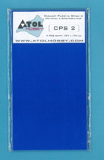 2.0mm プラ板 (青) 180×100mm 2枚入り(再販)[アトルホビー]《10月予約》