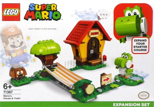 レゴ スーパーマリオ ヨッシー と マリオハウス (71367)[レゴジャパン]《在庫切れ》