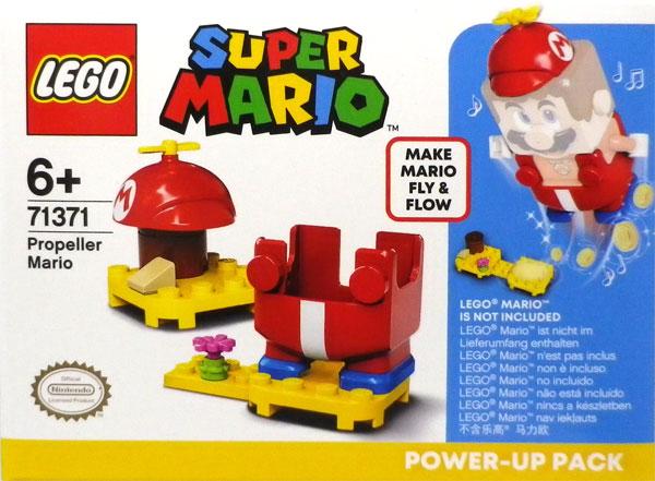 レゴ スーパーマリオ プロペラマリオ パワーアップ パック (71371)[レゴジャパン]《在庫切れ》