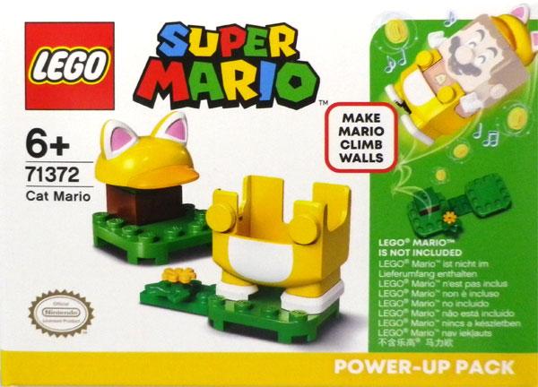 レゴ スーパーマリオ ネコマリオ パワーアップ パック (71372)[レゴジャパン]《在庫切れ》