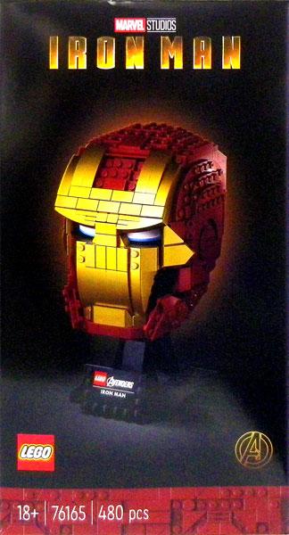 レゴ スーパー・ヒーローズ アイアンマン ヘルメット (76165)[レゴジャパン]《在庫切れ》