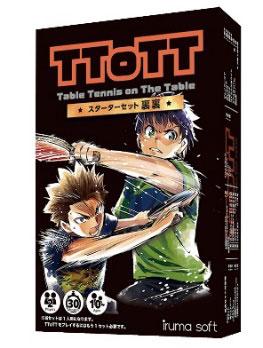 カードゲーム TToTT スターターセット 裏裏[イルマソフト]《発売済・在庫品》