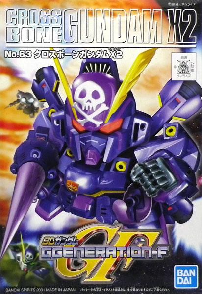 SDガンダム G-GENERATION No.63 クロスボーンガンダムX2 プラモデル(再販)[BANDAI SPIRITS]《発売済・在庫品》