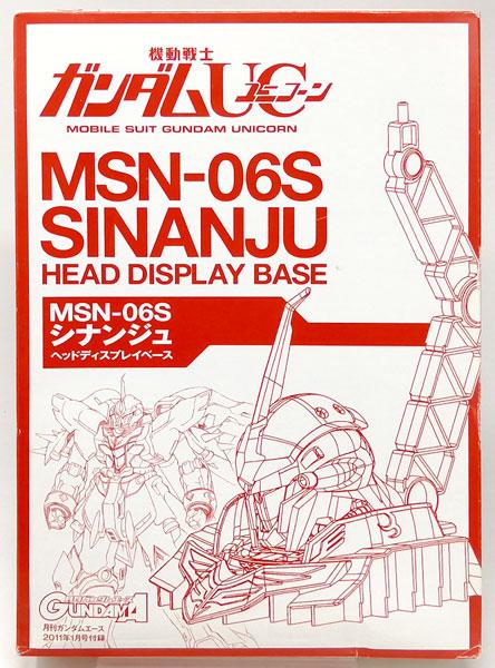 1/48 MSN-06S シナンジュ ヘッドディスプレイベース プラモデル (月刊ガンダムエース2011年1月号同梱品)