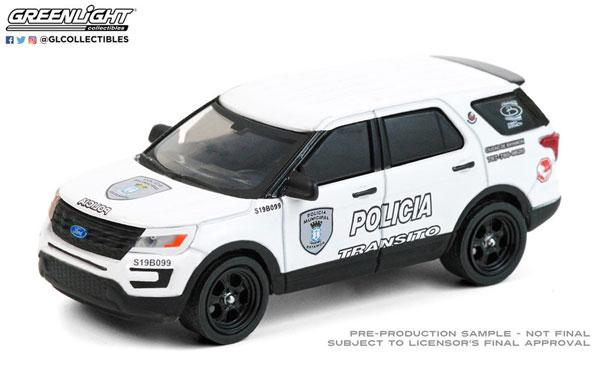 1/64 Hot Pursuit - 2016 Ford Interceptor Utility - Bayamon City Police Department, Puerto Rico[グリーンライト]《在庫切れ》