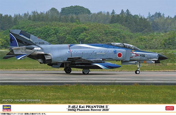 """1/48 F-4EJ改 スーパーファントム""""301SQ ファントムフォーエバー 2020"""" プラモデル[ハセガワ]《09月予約》"""