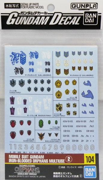 ガンダムデカール No.104 機動戦士ガンダム鉄血のオルフェンズ汎用(2)(再販)[BANDAI SPIRITS]《発売済・在庫品》