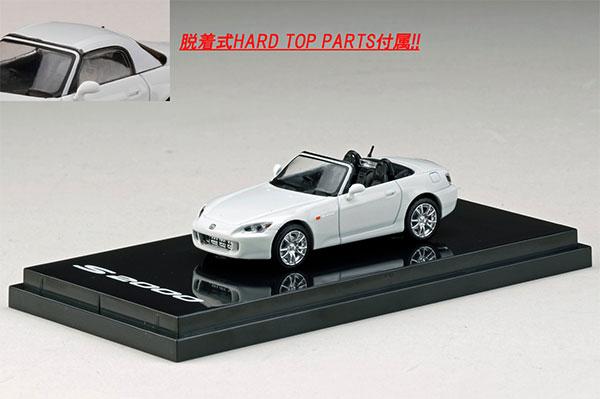 1/64 ホンダ S2000 (AP1) Type 200 グランプリホワイト[ホビージャパン]《発売済・在庫品》