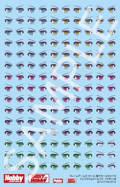 フレームアームズ・ガール 瞳デカールセット016[フレズヴェルク=ルフス 〈アギト〉用][ホビージャパン]《10月予約》