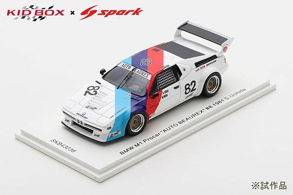 """BMW M1 Procar """"AUTO BEAUREX"""" #82 1981 S.Uchida[キッドボックス/スパーク]《在庫切れ》"""