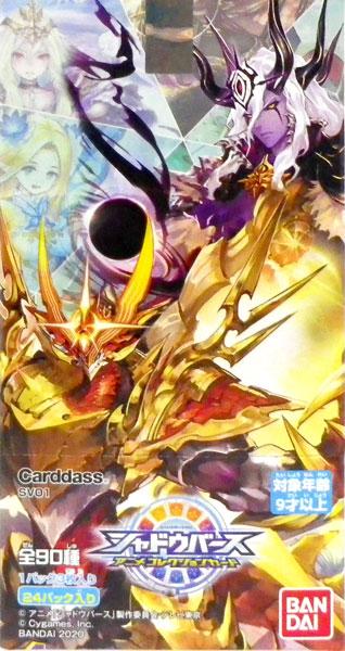 シャドウバース アニメコレクションカード 24パック入りBOX[バンダイ]《発売済・在庫品》