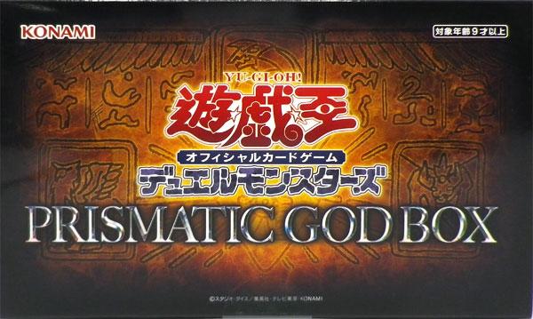 遊戯王OCG デュエルモンスターズ PRISMATIC GOD BOX(プリズマティック ゴッド ボックス)[コナミ]《在庫切れ》