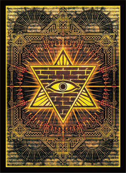 ブロッコリーハイブリッドスリーブ「全知の眼」 パック[ブロッコリー]《在庫切れ》